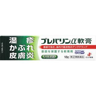 新药工业 湿疹皮肤炎α软膏18g 绿色