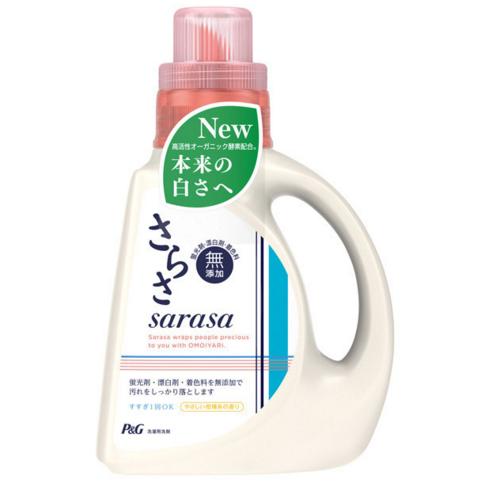 Sarasa酵素洗衣液