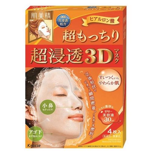 Kracie肌美精3D玻尿酸超补水面膜橙色4枚