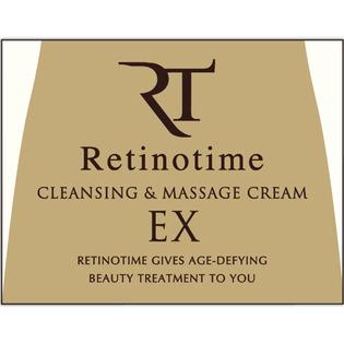 RT MKB Retinotime 保湿紧致美容液按摩膏
