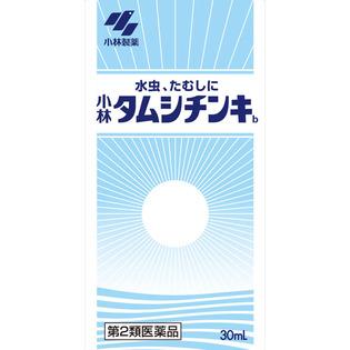 小林制药 水虫治疗液30ml