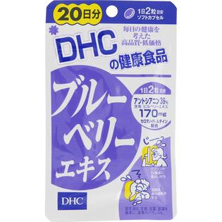 DHC 蓝莓护眼素 20日分
