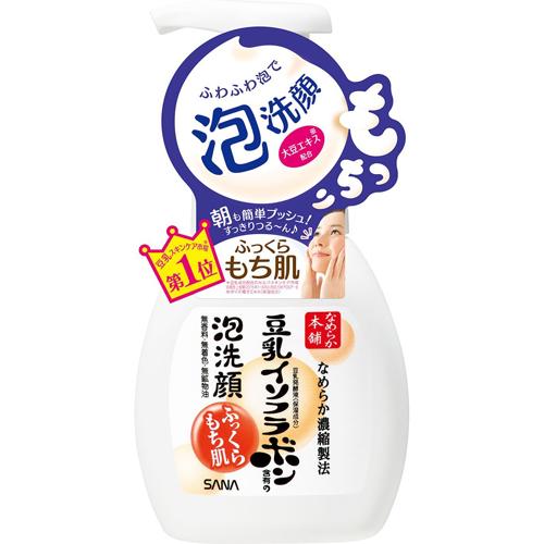SANA豆乳洗面奶200mL按压式