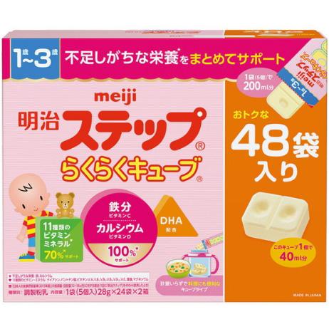 明治奶粉二段便携装奶块