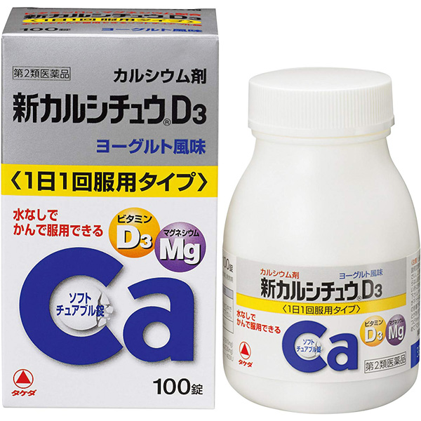 武田CH 新钙镁维生素D3 100片