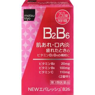 第一三共保健NEW维生素B26 250片