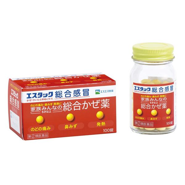 艾斯家族综合感冒药100片