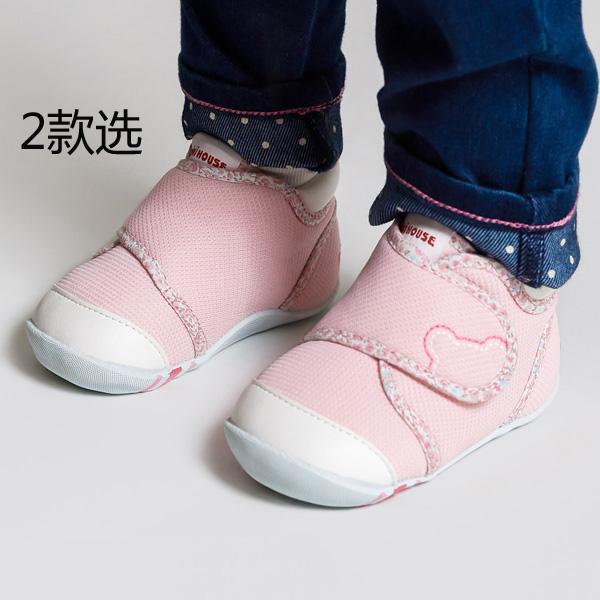 1-3岁婴儿鞋10-9385-820