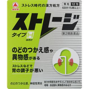 武田CH肠胃颗粒12包