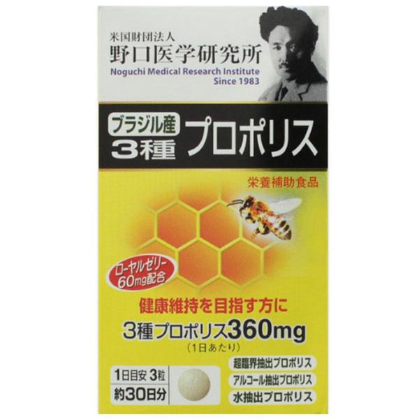 野口 3种蜂胶养颜降低血糖值增强抵抗力90粒