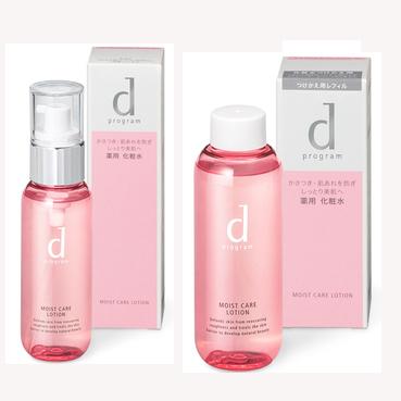 d program 粉色化妆水