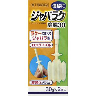 健荣浣肠30便秘药30gx2