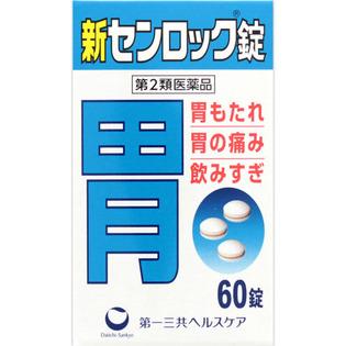 第一三共保健 新胃肠药片60片