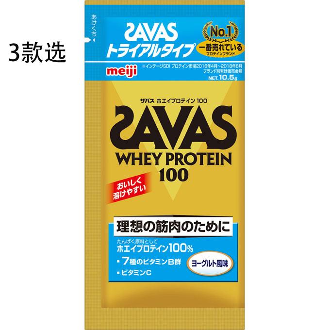 明治SAVAS 乳清蛋白质酸奶味