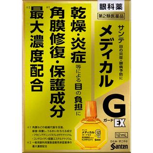 参天 护理型眼科药级G眼药水