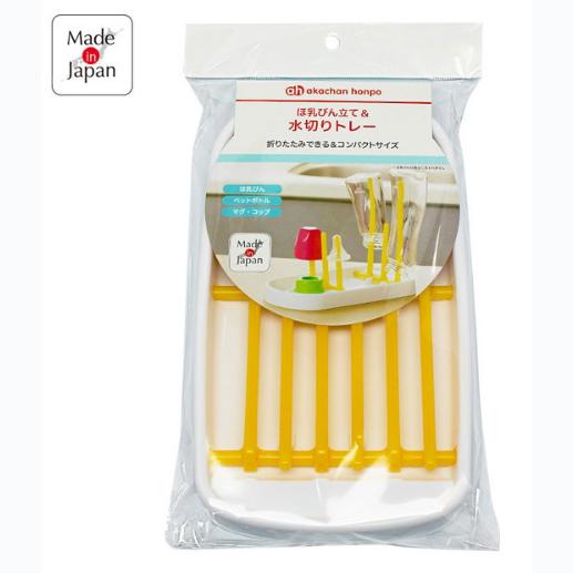 阿卡佳宝宝奶瓶干燥架置物架黄色