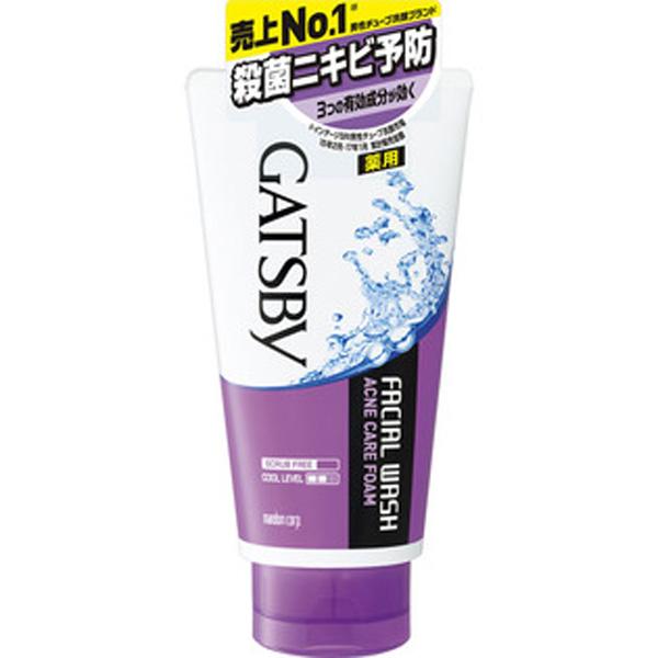 GATSBY药用三重祛痘泡沫男士洁面乳