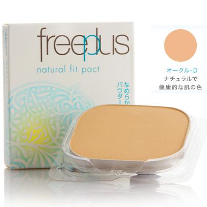 freeplus芙丽芳丝自然柔适粉饼自然色-D