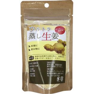 日本 超级蒸生姜