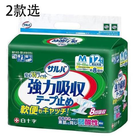 白十字 安心W合身强力吸收成人纸尿裤