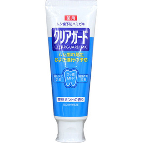 三诗达toothpaste牙膏 薄荷味