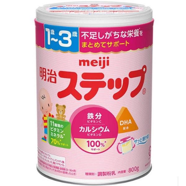 明治婴儿奶粉二段