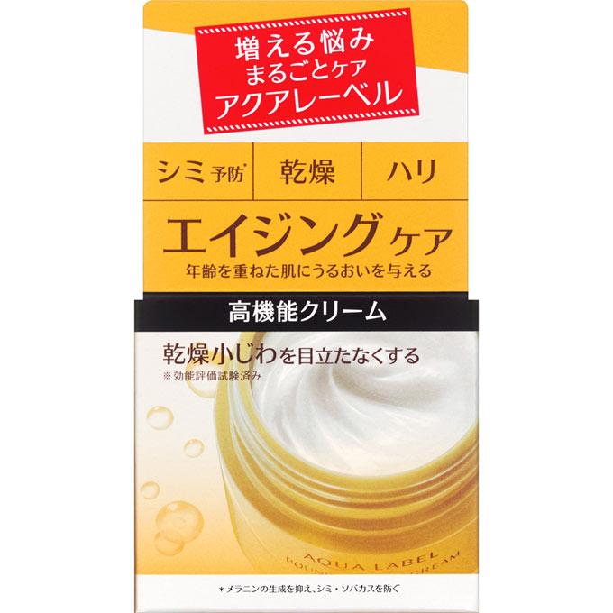 资生堂水之印 预防斑点干燥 弹性老化护理高机能面霜