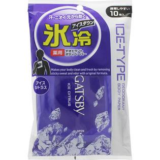 杰士派GATSBY冰感体用爽肤湿巾纸冰爽柑橘10片