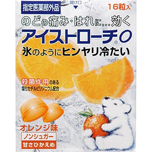 日本脏器制药冰淇淋润喉片O 16粒橙味