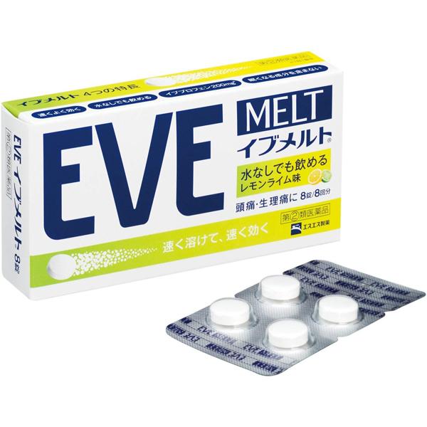 SS制药 EVE MELT 8片