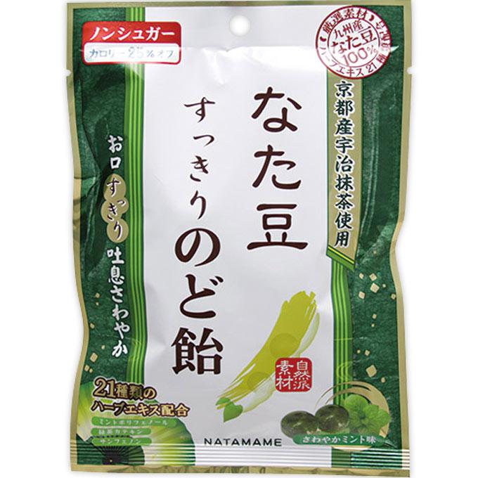 三和通商 蚕豆清爽润喉糖
