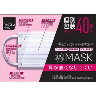 松本清 一次性口罩 防耳疼女性和儿童用 独立包装白色