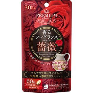 蔷薇玫瑰香体丸