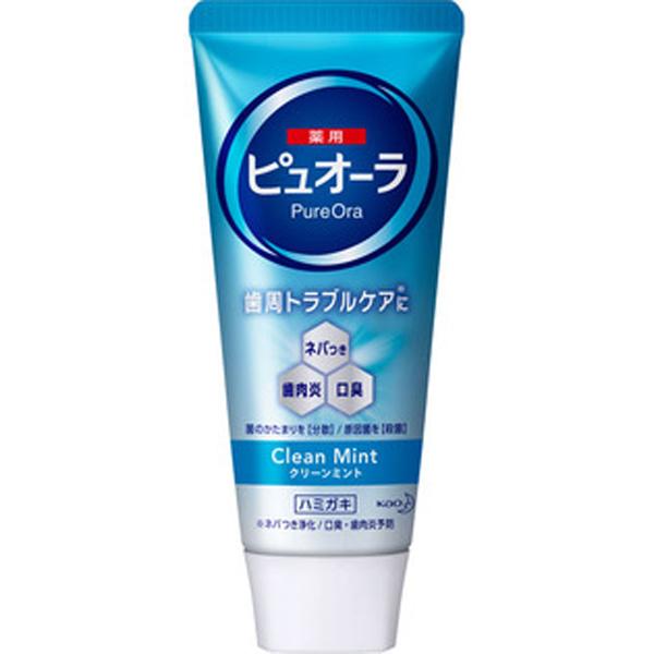 花王Poural 纳米强力美白牙膏 清凉薄荷
