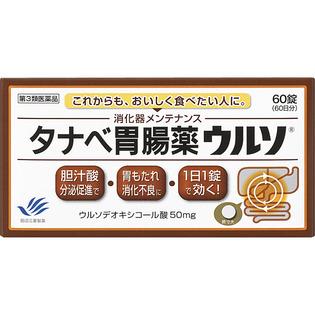 田边制药 胃肠药60片