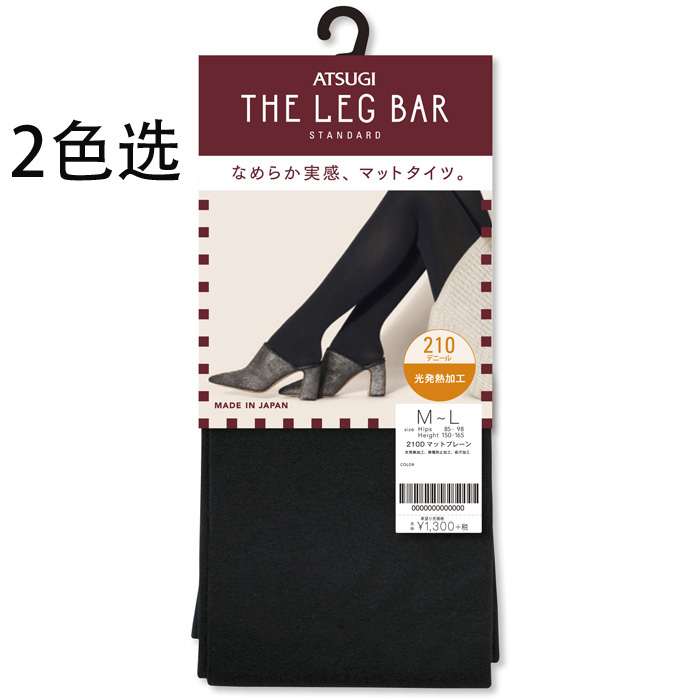 厚木 210D光发热连裤袜TL1381