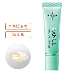 FANCL祛痘精华露