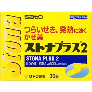 佐藤制药 综合感冒药片剂36