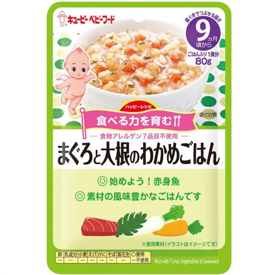 丘比 金枪鱼萝卜海带饭