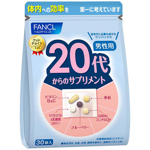 FANCL 20岁开始营养素 男性用