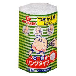 PIP BABY抗菌型婴儿棉棒棉签一包