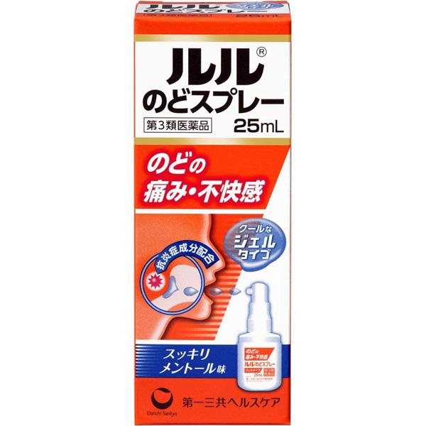 第一三共保健鲁鲁 喉咙喷雾剂25ml