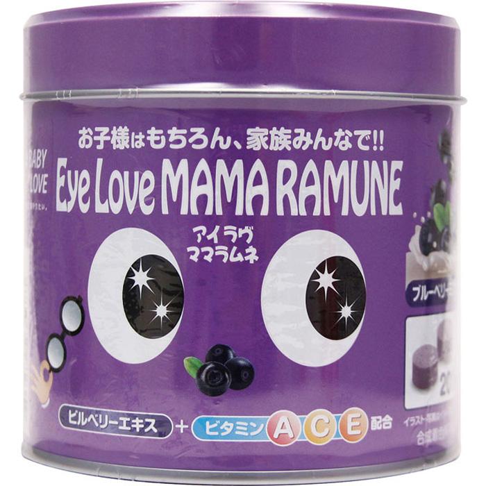 MAMA RAMUNE大眼睛儿童维生素糖果 蓝莓味护眼糖
