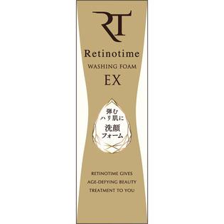 MKB Retinotime EX高保湿抗皱洁面乳