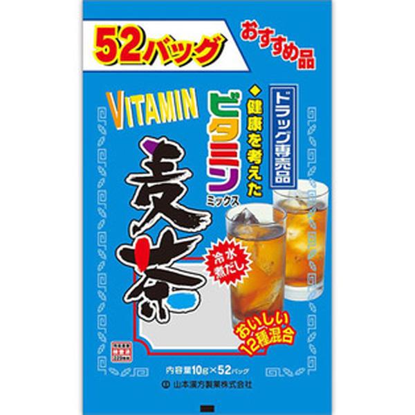 山本汉方 维生素大麦茶