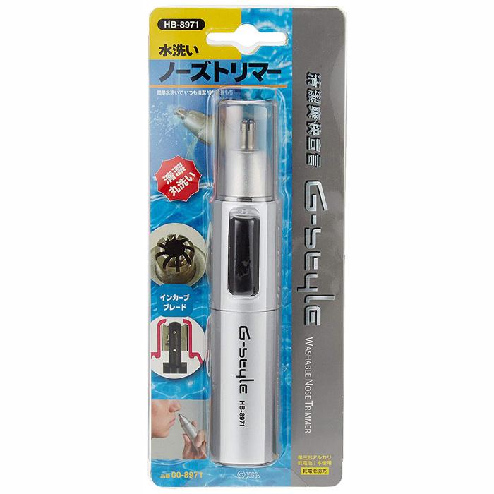 欧姆电机 水洗鼻毛刀鼻毛切割银HB-8971