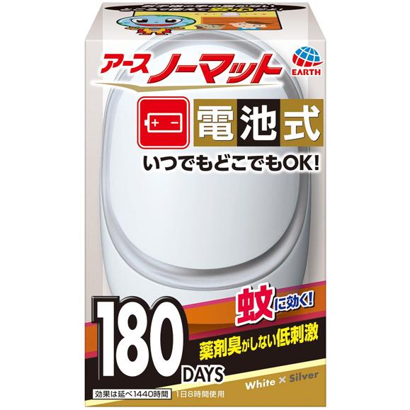 阿斯电池式驱蚊器180天