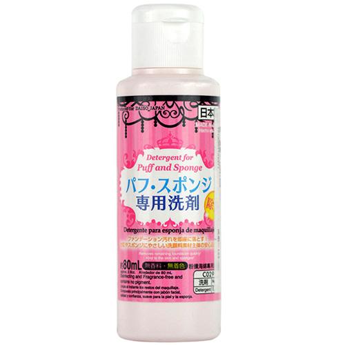 DAISO大创粉扑清洗剂杀菌消毒80ml