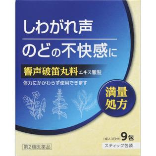 北日本制药响声破笛丸料精华颗粒KM 9包