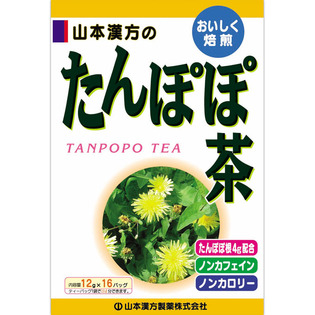 山本汉方 蒲公英烘焙茶